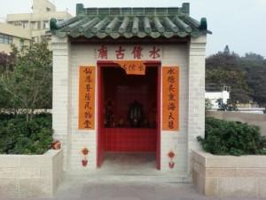 stanley-shrine