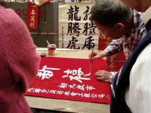 cny-calligraphy