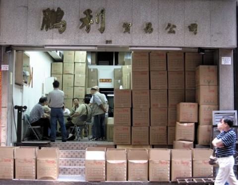 box-store