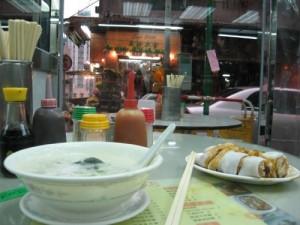 congee-shop