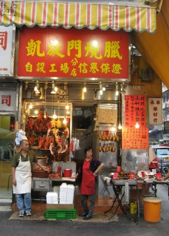 somewhere in sham shui po (深水埗)