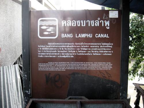 banglamphu-canal