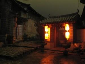 lijiang-hostel