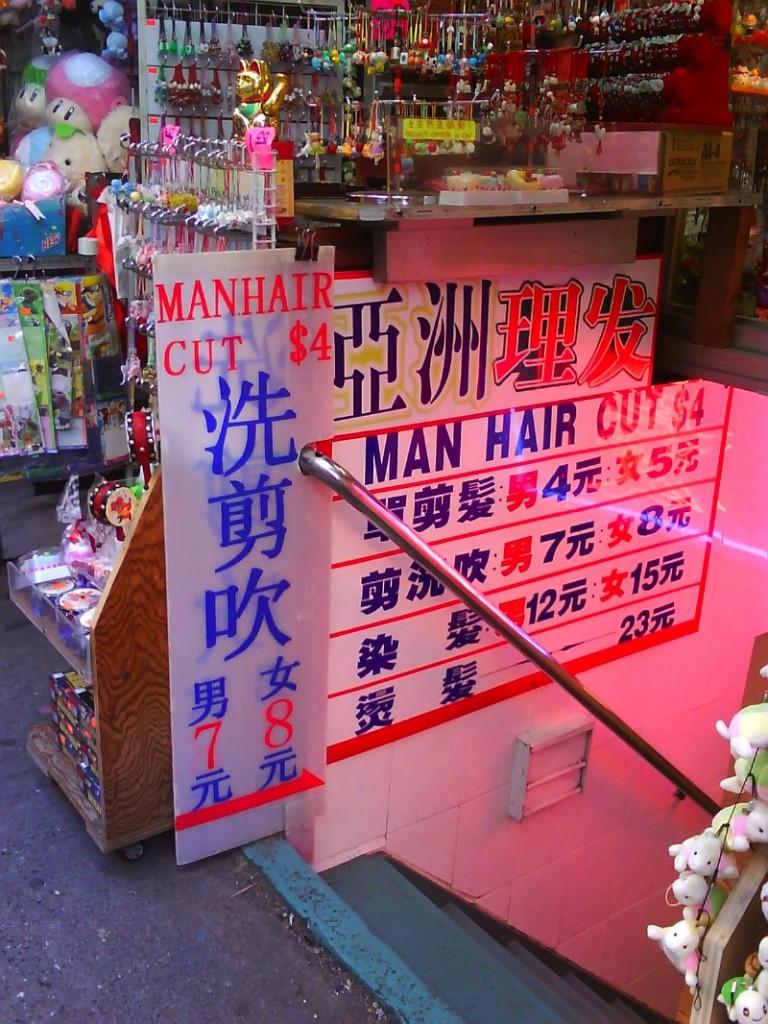 manhaircut $4