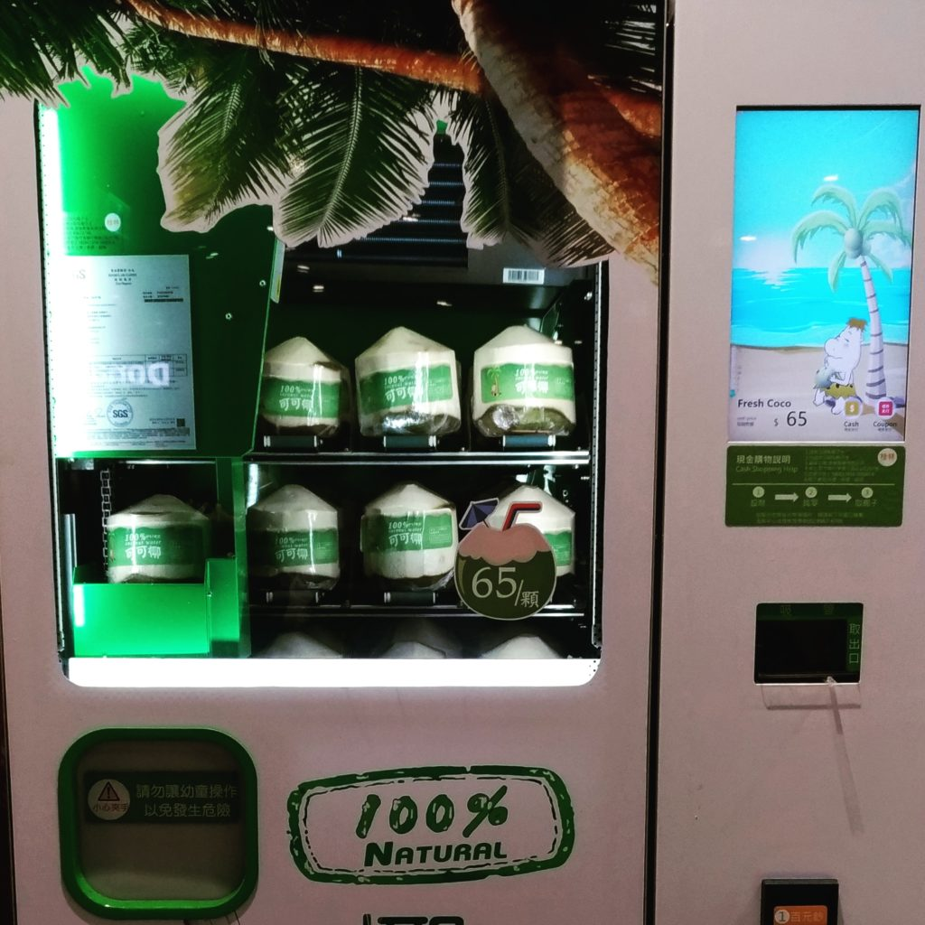 coconut vending machine