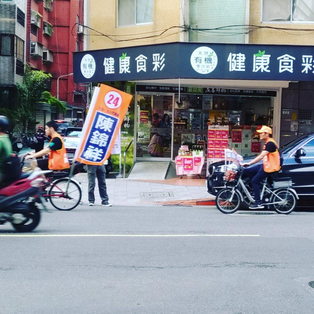 electioneers on bikes