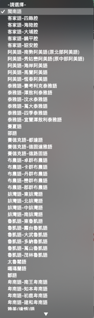 local language selection in Taipei